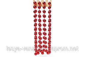 Бусы пластиковые, цвет - красный, 20мм* 2.7м