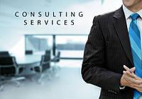 Консультаційні послуги