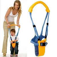 Вожжи ходунки поводок на ребенка учить ходить помощник ходьба