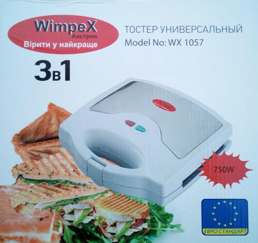 3 в 1 Гриль, бутербродница, вафельница Wimpex Wx1057, 750Вт