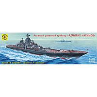 """Моделист 170050Атомный крейсер """"Адмирал Нахимов"""" корабль1:700"""