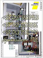 Я5141, Я5143, РУСМ5141, РУСМ5143  ящики управления нереверсивным асинхронными электродвигателями, фото 1