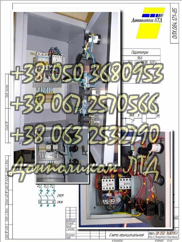 Я5141, Я5143, РУСМ5141, РУСМ5143  ящики управления нереверсивным асинхронными электродвигателями