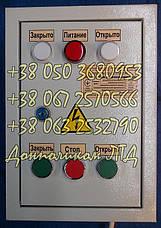 Я5141, Я5143, РУСМ5141, РУСМ5143  ящики управления нереверсивным асинхронными электродвигателями, фото 3