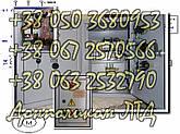 Я5141, Я5143, РУСМ5141, РУСМ5143  ящики управления нереверсивным асинхронными электродвигателями, фото 2