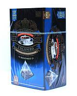 Чай черный с зеленым с кардамоном и бергамотом в пакетиках-пирамидках Sun Gardens Kolombo 20 шт х 3 г