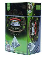 Sun Gardens Soursop. Зеленый чай с саусепом, в пирамидках 20 х 2,5 г