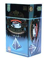 Sun Gardens Earl Grey. Черный чай с бергамотом, в пирамидках 20 х 2,5 г