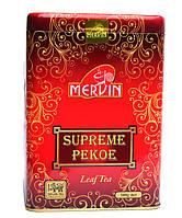Чай черный среднелистовой Mervin Supreme Pekoe 500 г  (52466)