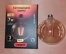 LED лампа VIDEX Filament G125FAD 7W E27 2200K 220V диммерная, фото 2