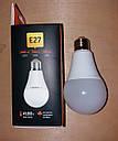 LED лампа VIDEX A65eD3 15W E27 4100K 220V с регулировкой яркости, фото 5
