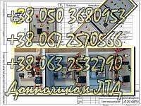 Шкаф управления вентилятором градирни, фото 1