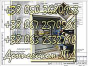 Шкаф управления вентилятором градирни, фото 2