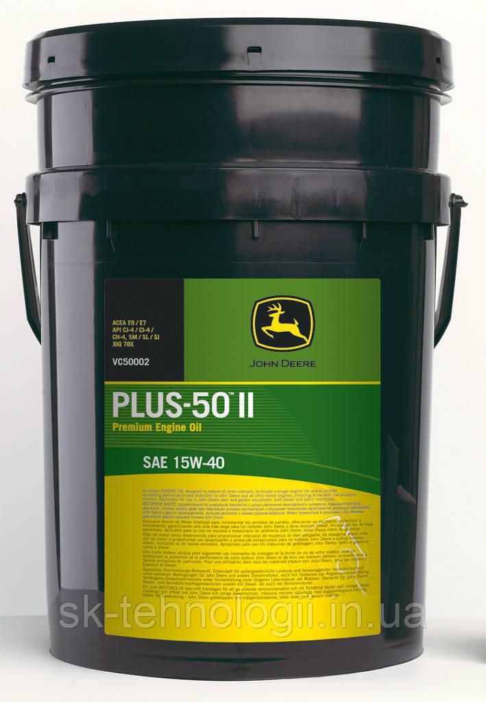 Моторное масло PLUS-50 II