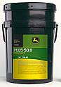 Моторне масло PLUS-50 II, фото 2