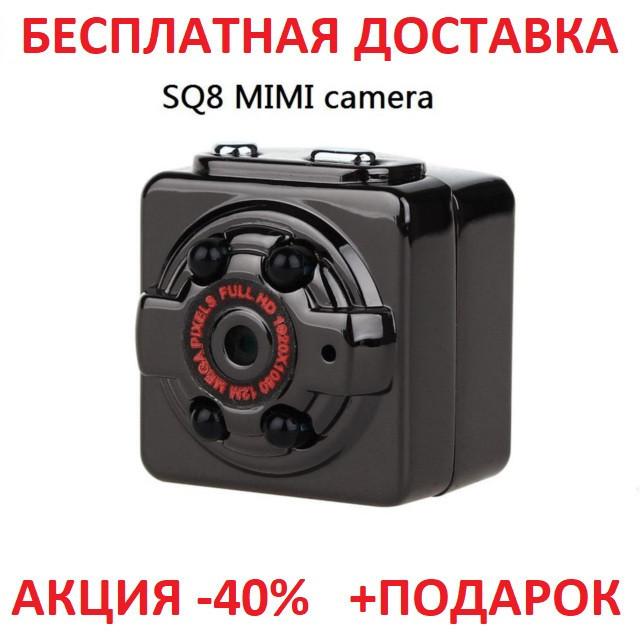 Компактная мини видеокамера SQ8 Mini 1080P FHD DVR
