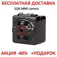 Компактная мини видеокамера SQ8 Mini 1080P FHD DVR, фото 1