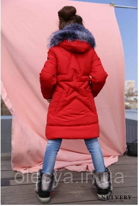 Пальто детское ТМ Nui Very Викки Размеры 116- 158