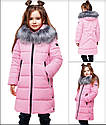 Пальто детское ТМ Nui Very Викки Размеры 116- 158, фото 3