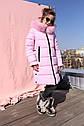 Пальто детское ТМ Nui Very Викки Размеры 116- 158, фото 7