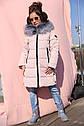Пальто детское зимнее Вики ТМ Нуи Вери - Размеры 116, фото 4