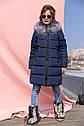Пальто детское зимнее Вики ТМ Нуи Вери - Размеры 116, фото 7