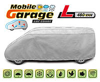 Автомобільний чохол Mobile Garage розмір L 480 Van, фото 1