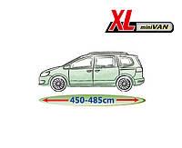 Автомобильный тент Mobile Garage размер XL Mini Van, фото 1