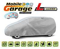 Чохол-тент для автомобіля Mobile Garage розмір L Mini Van, фото 1