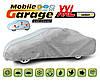 Защитный чехол для автомобиля Mobile Garage размер XXL Sedan