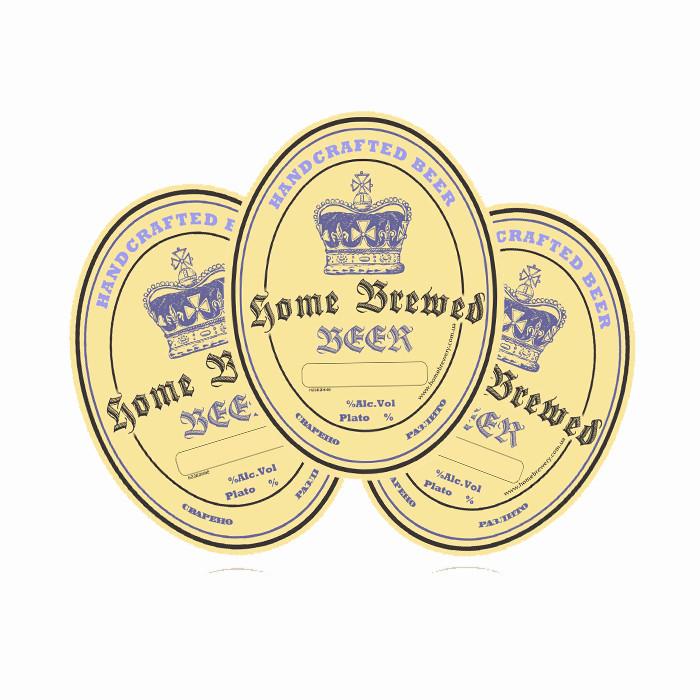 Этикетки самоклеющиеся для пивных бутылок Crown 20шт. (HBS)