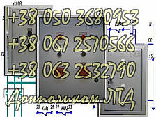 Я5001, Я5002, Я5003, Я5004, Я5005  ящики для транзита цепей управления и питания ящиков управления , фото 2