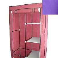Портативный платяной текстильный шкаф для одежды HCX Storage Wardrobe 8890 Фиолетовый