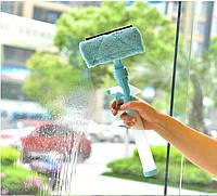 Щетка для мытья окон с распылителем Water spray window cleaner Голубой