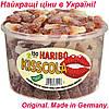 Желейные конфеты Бутылочка Кисс-Кола Харибо  Haribo  1350гр.150шт.