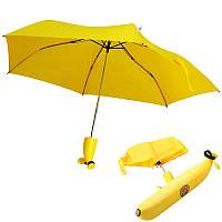 Оригинальный дизайнерский зонт «Банан» складной Желтый