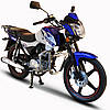 Мотоцикл DRAGSTER 200 Skybike