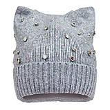 Вязания шапка для девочки с камушками  р-р 48,50, фото 2