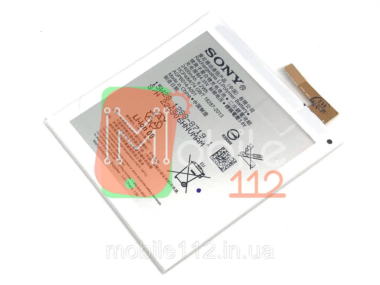 Аккумулятор (АКБ, Батарея) Sony AGPB014-A001 LIS1576ERPC E2303 Xperia M4 Aqua E2306 E2312 E2333 E2353 E2363