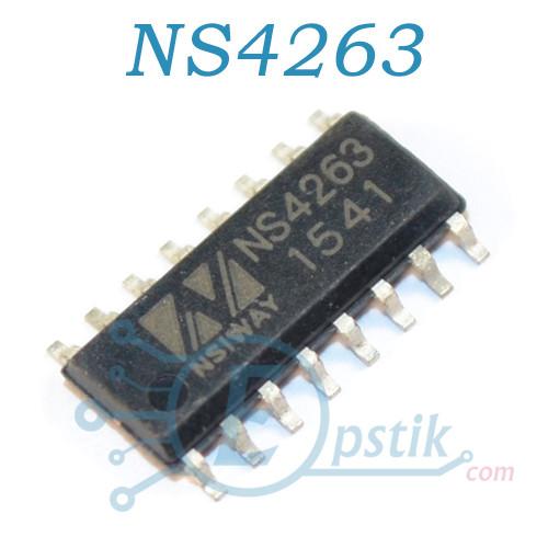 NS4263, двухканальный стерео усилитель AB класса, 3W, SOP16