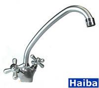 Смеситель для кухни Haiba Dominox-271