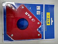 Магнитная струбцина для подготовительно-сборочных работ перед сваркой 125мм,34кг