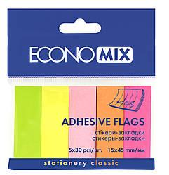 Стикеры-закладки Economix 15х45, бумажные