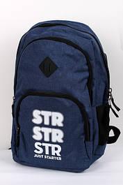 Мужской рюкзак Starter -40%