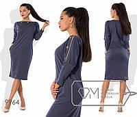"""Стильное платье мини """" Алекс """" Dress Code , фото 1"""