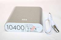 Портативное зарядное устройство Power Bank Xiaomi Mi 10400 mAh, silver, фото 1