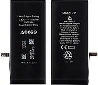Аккумулятор XRM Battery for iPhone 7P 2900 mAh