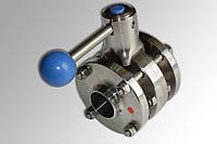Кран дисковый нержавеющий межфланцевый DN125