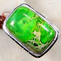 Серебряное кольцо с океанической яшмой