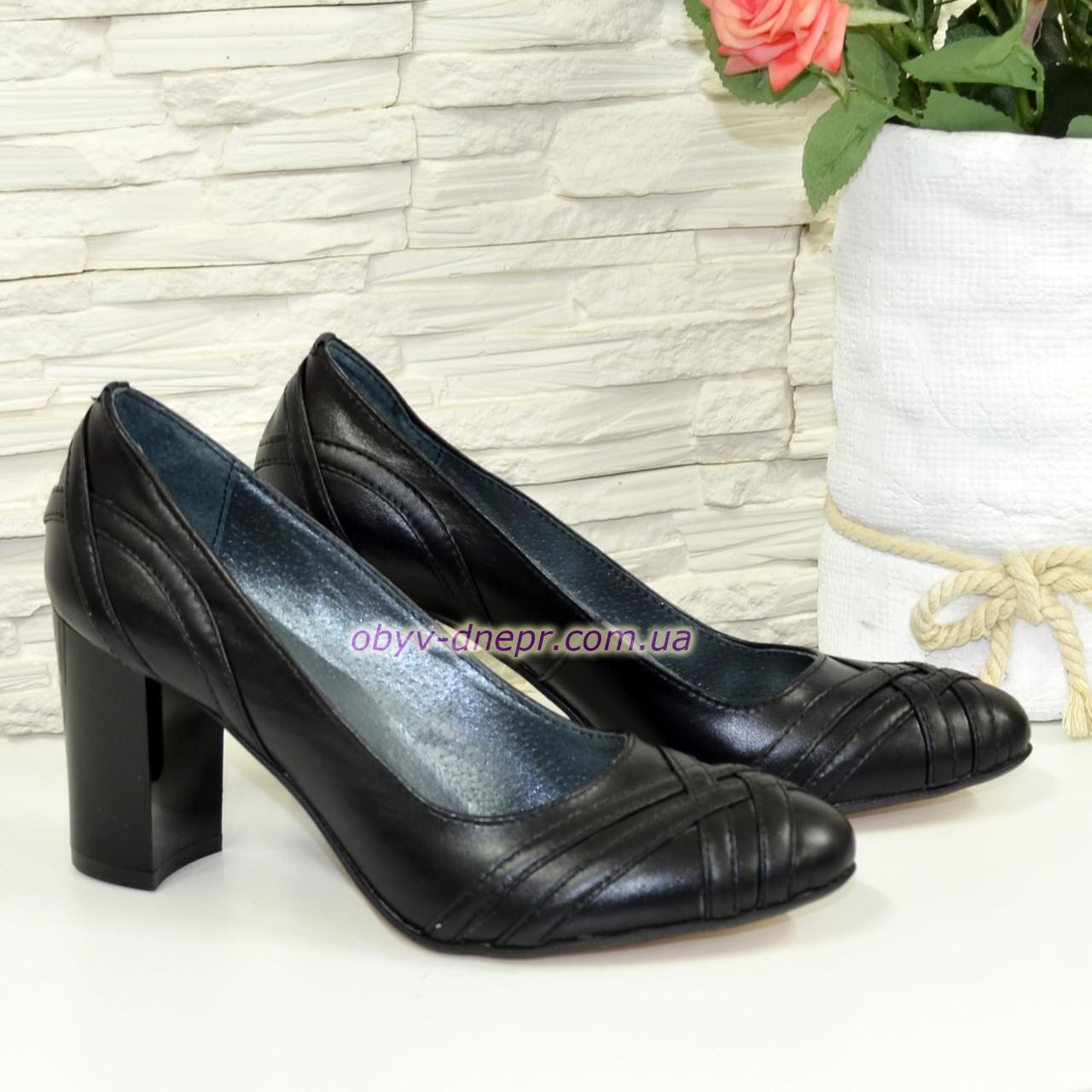 """Шкіряні чорні туфлі на високому стійкому каблуці з плетінням. ТМ """"Maestro"""""""
